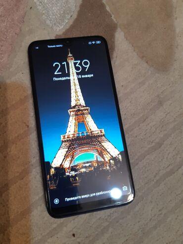 Видеокамера red - Кыргызстан: Xiaomi Redmi 7 32 ГБ Синий