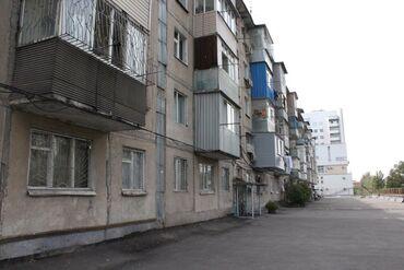 самые популярные журналы о моде в Кыргызстан: Продается квартира: 3 комнаты, 58 кв. м