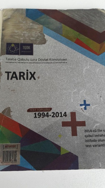 test-toplusu - Azərbaycan: Tarix test toplusu