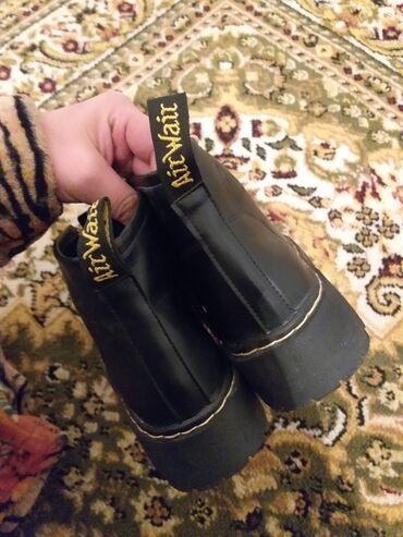 Мужская обувь - Кок-Ой: Демисезонные мартинцы:новые