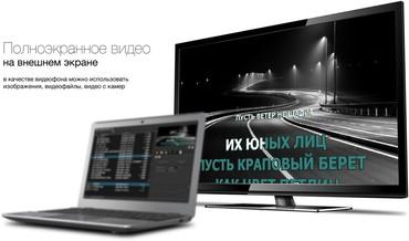 КАРАОКЕ установка профессиональное в Бишкек