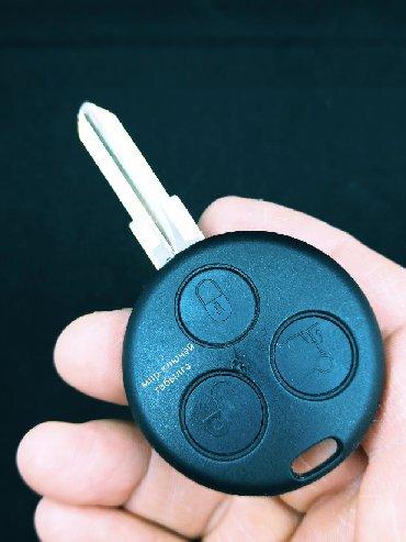 авто-мир в Кыргызстан: МИР КЛЮЧЕЙ ТАБЫЛГА, корпус чип ключа для Smart под 3 кнопки, цена с