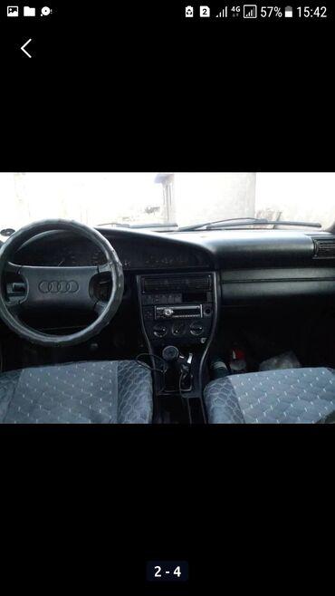 48 объявлений: Audi S4 2.3 л. 1994 | 2000 км