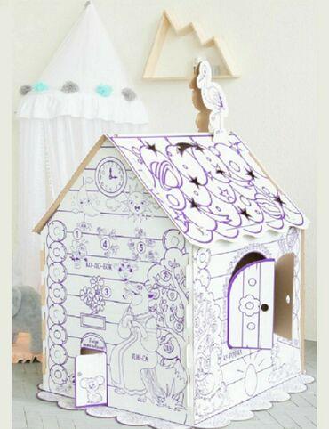 Домик раскраска для детей игрушка  Отличное развитие ребенка