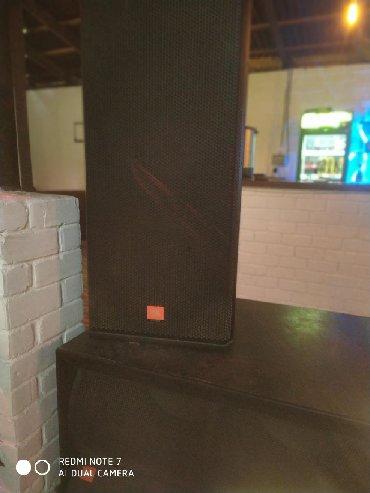 Динамики и музыкальные центры в Бостери: Продаю музыкальную аппаратуру JBL. В комплект входит : 2 колонки
