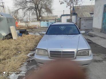 Mercedes-Benz E 220 2.2 л. 1999