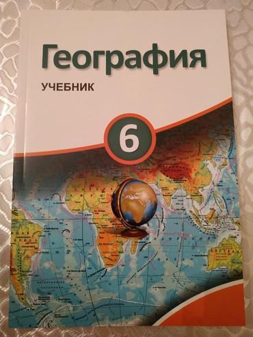 uşaq üçün rus xalq kostyumu - Azərbaycan: Coğrafiya(rus sektoru ucun) derslik