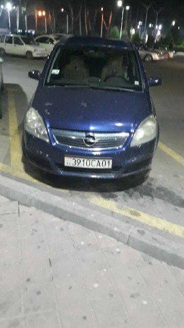 Opel - Таджикистан: Opel Zafira 2.2 л. 2005