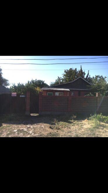 Недвижимость - Беловодское: Продам Дом 50 кв. м, 4 комнаты