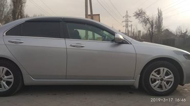 Honda Accord 2005 в Бишкек