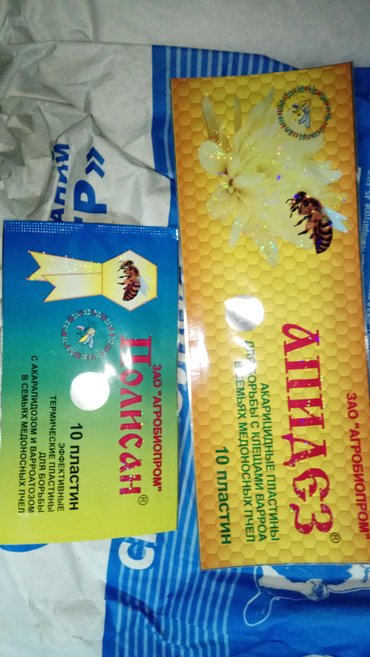 Препараты для пчеловодства!!! в Бишкек