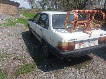 Audi 80 1986 в Сокулук