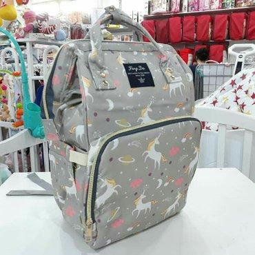 Цена 1800с. Сумка рюкзак для мамы с в Бишкек