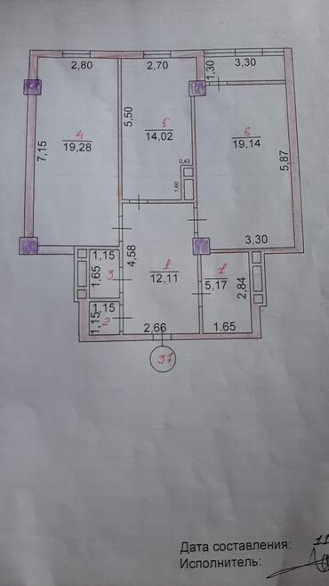 Недвижимость - Араван: Элитка, 2 комнаты, 78 кв. м