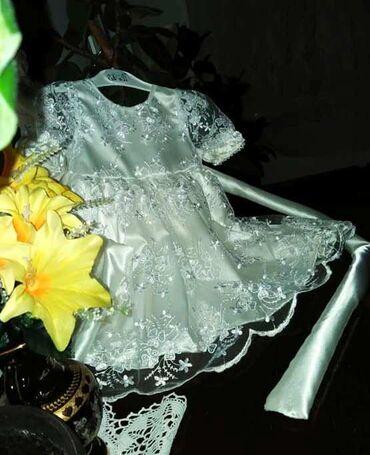 Svaku priliku haljina - Srbija: Svecana decija haljina namenjena krstenju i sicnim prilikama,odgovara