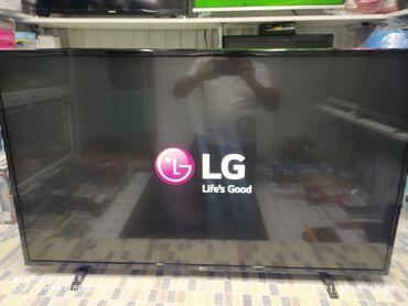 13204 объявлений: LG KOREA Original 50 Дюм качество отличное гарантия 1 Год званите