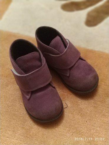 Ботиночки фиолетовые,деми. Полностью в Бишкек