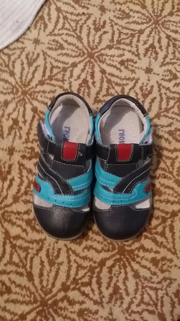 сандалии 27 размер в Кыргызстан: Кожаные сандалии ГНОМИК на мальчика 4-5л. размер 27 возможно подойдут