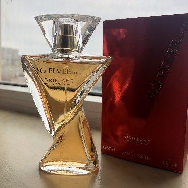 zhenskie yubki so shleifom в Азербайджан: SATILDI. Dev Endirim!!! So Fever Her 50 ml yeni parfum 5 azn. Saytda s