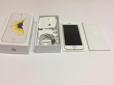 Iphone 6s Gold KAO NOV ! ! !  FULL PACK - Beograd