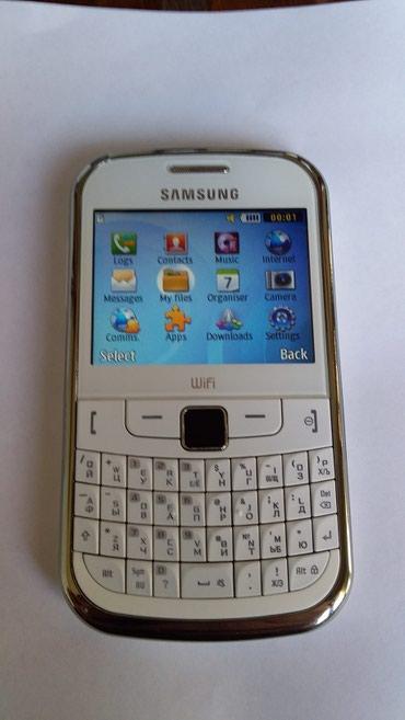 SAMSUNG GT-S3350 WiFi White в Kürdəmir