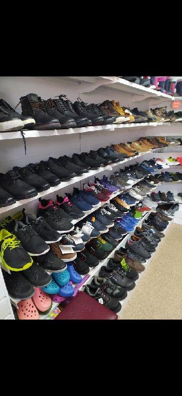 спортивне обувь в Кыргызстан: Мужская обувь из Германии