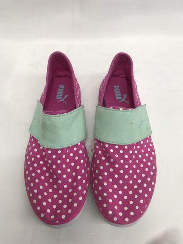 Puma « EuroShop » Одежда и обувь для всей семьи.  Новые обувь и одежда