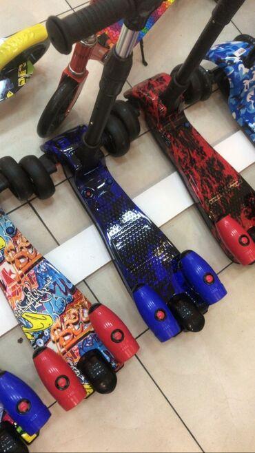 Uşaqlar üçün digər mallar - Bakı: Tustulu,bluetoothlu,musiqli,isiqli scooterler geldi. Yeniden stokda