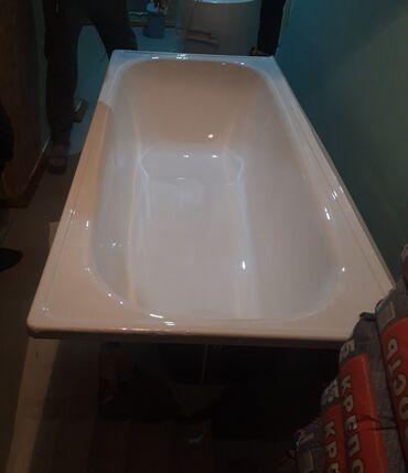 реставрация ванн бишкек в Кыргызстан: Реставрация ванна и быстро качественно