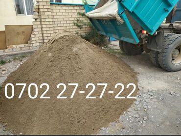 Зил По городу | Борт 8 кг. | Доставка щебня, угля, песка, чернозема, отсев