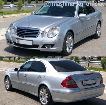 Автомобили - Каракол: Mercedes-Benz E-Class 3.5 л. 2007 | 100000 км