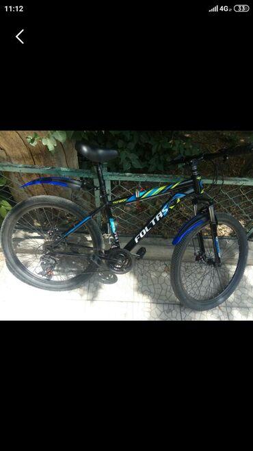 Продаю хороший велосипед за 9500 брал