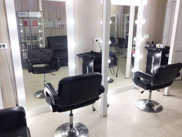 Салоны красоты в Кыргызстан: Сдаются кресла для парикмахеров и мастеров маникюра!  Адрес: центр (Ж