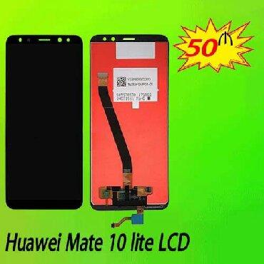 huawei-honor-3c - Azərbaycan: Huawei Mate 10 Lite ekran dəyişimi.Məhsullarımız tam keyfiyyətli və