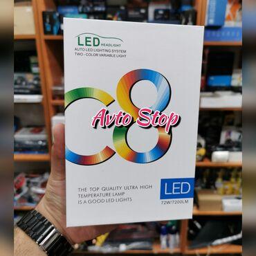 Avtomobil aksesuarları - Azərbaycan: Led lampa C8ZəmanətləAvto Stop (avtomobil aksesuarları satış mərkəzi)