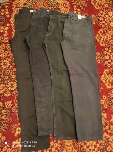 джинсы мужские 32 в Кыргызстан: Брюки+джинсовые размеры от 32 до 36 . Мужские за все 4 штуки 1000 сом