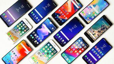 telefon motorola l6 в Кыргызстан: Скупка мобильных телефонов !!! Круглосуточно 24/7 !!!