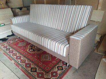 диван др в Кыргызстан: Новые!!! новые !!!! Раскладной диван деревянные качественный и