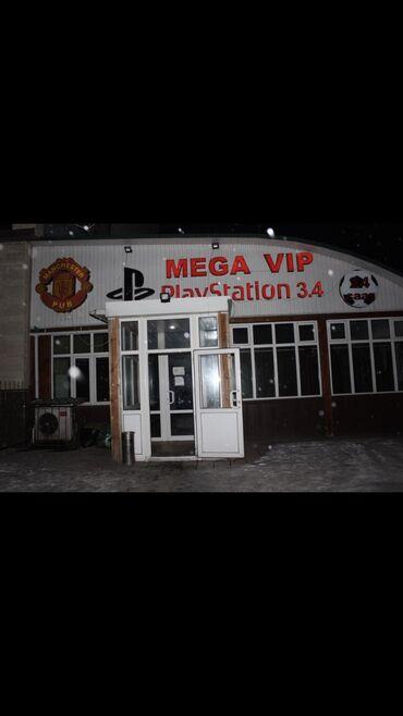 сони эриксон сатио в Кыргызстан: Продаётся действующий бизнес Сони клуб. 22 комплекта, 8 штук Сони Ps 4
