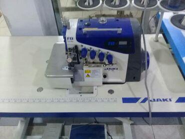 Швейный машинка алам сатам скупка скупка скупка скупка