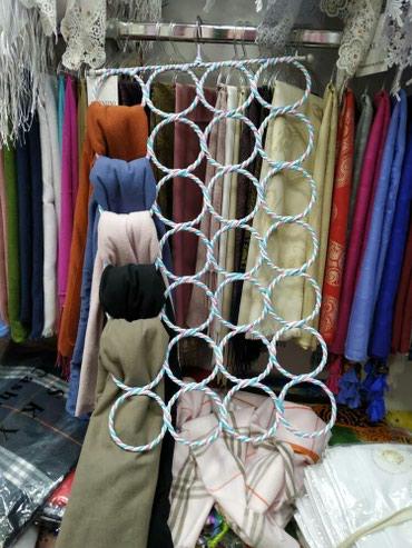 Вешалка для шарфов и платков 28 колец... в Бишкек