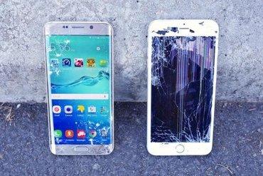 покупаю разбитые телефоны топовых моделей, ТОЛЬКО ОРИГИНАЛЫ, можно с н в Токмак