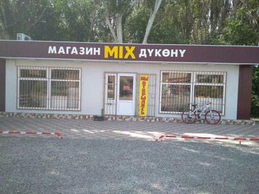 Павильон,дачные в Бишкек