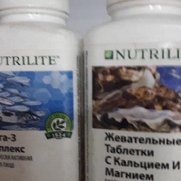 витамины весной в Кыргызстан: Витамины от амвей# детский витамин# взрослый витамин# профилактика и