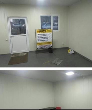 Продаю 90% Готовый контейнер. в Бишкек