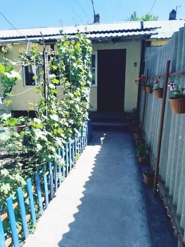 Недвижимость - Пос. Дачный: 69 кв. м 3 комнаты, Теплый пол, Парковка, Подвал, погреб