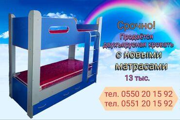 usaq ucun iki mertebeli kravat в Кыргызстан: Двухъярусная кровать, цвет серебро и синий, вместе с матрасами
