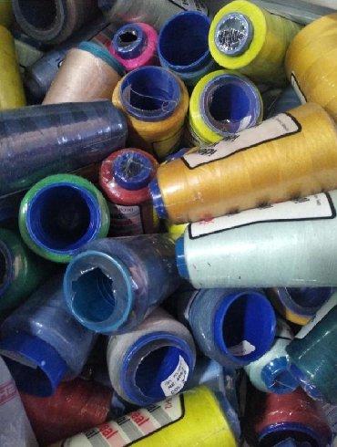 распродажа остатков одежды в Кыргызстан: Продаю остатки нитки