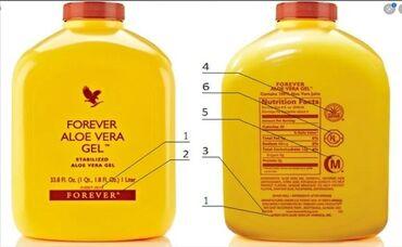 Натуральные соки из Алоя для очистки организма от шлаков и поднятия