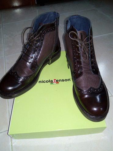 Cizme zenske kratke,braon ,nove jednom obuvene,italijanske,gumeni - Crvenka